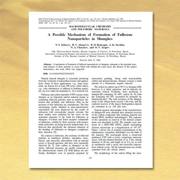 2006 Formation of fullerene in shungite - Alekseev